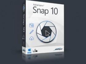 Ashampoo Snap 10.0.8中文破解版