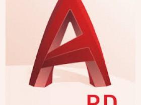 Autodesk AutoCAD Raster Design 2020p破解版