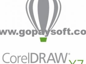CorelDRAW Graphics Suite 2019中文破解版