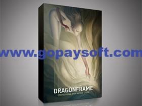 Dragonframe 4.1.5破解版