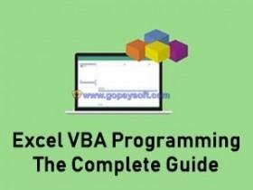 Udemy – Excel VBA Programming – The Complete Guide 2018-4视频教程