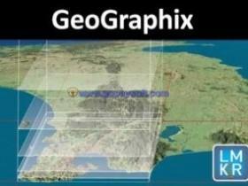 Landmark Geographix Discovery 2014破解版