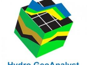 Schlumberger Hydro GeoAnalyst 2014.2