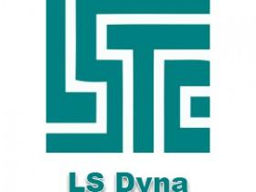 LS-DYNA SMP R11.0.0破解版