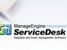 Zoho ManageEngine ServiceDesk Plus Enterprise 10.0 破解版