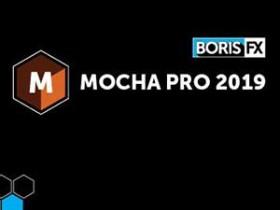 Mocha Pro 2019 v6.0.1.128破解版