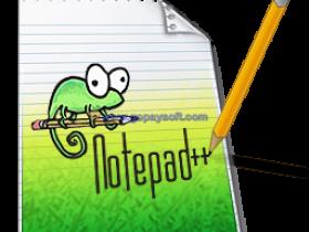 Notepad ++ 7.5.8 x86 / x64文档编辑器下载