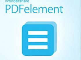 Wondershare PDFelement Professional 6.8.9.4193破解版