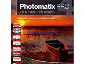 HDRsoft Photomatix Pro 6.1.1破解版