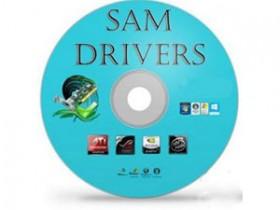 SamDrivers 19.2驱动大全