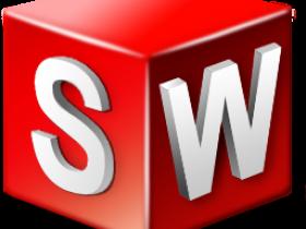 SolidWorks Premium 2019 SP2中文破解版