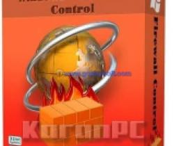 Windows Firewall Control 5.0.1.0