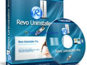 Revo Uninstaller Pro 4破解版