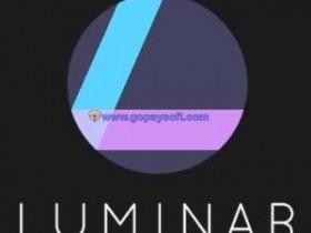 Luminar 2018 v1.3.2.2677中文破解版