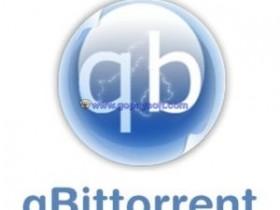 qBittorrent 3.3.16 x86/x64
