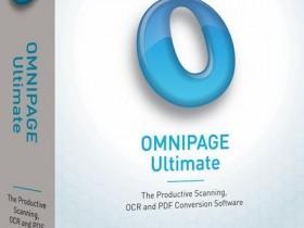 Nuance OmniPage Ultimate 19.0 Multilingual (附注册)