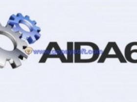 AIDA64 Engineer / Extreme 5.98.4800 Final破解版