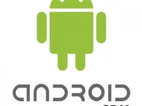 Android Studio 3.4 for Windows SDK 26.1.1
