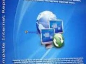 Complete Internet Repair 5.1.0 Build 3911