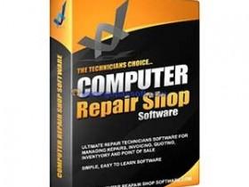 Computer Repair Shop Software 2.15.18236.1破解版