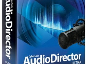 CyberLink AudioDirector Ultra 9.0.2729.0中文破解版