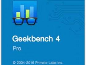 Geekbench 4.3.2破解版
