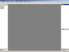 I-GeoSeisV2.0地震地质破解版