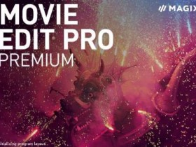 MAGIX Movie Edit Pro 2019 Premium 18.0.2.233破解版