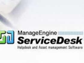 Zoho ManageEngine ServiceDesk Plus Enterprise 10.0 破解版