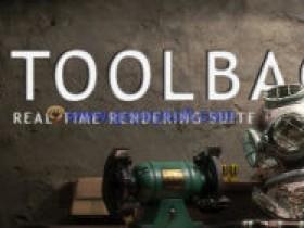 Marmoset Toolbag 3.05破解版