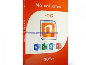 Office 2019 Pro Plus 16.0破解版