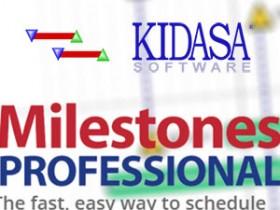 Milestones Professional 2017 v17.0破解版