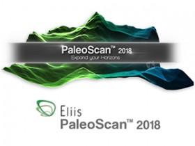 Eliis PaleoScan 2018.1.0 Revision B r26824破解版