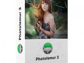 Photolemur 3 v1.1.0中文破解版