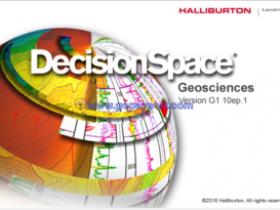LandMark DecisionSpace® Geosciences 10ep.1(DSG10ep.2)破解版