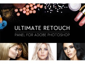 Ultimate Retouch Panel 3.7.70 for Adobe Photoshop 破解版