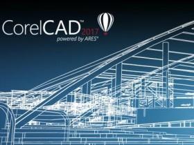 CORELCAD 2017.0 BUILD 17.0.0.1335 X86/X64 / 2016.5 MACOS