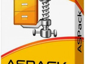 ASPack 2.42 Multilingual