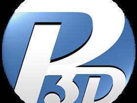 Aurora 3D Presentation 20.01.30破解版