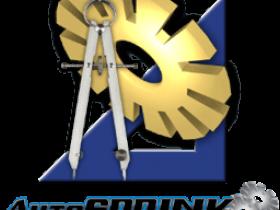 AutoSPRINK Platinum 2019 v15.1.23 破解版