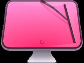 CleanMyMac X 4.5中文破解版