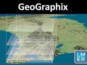 Landmark Geographix Discovery 2019.1破解版
