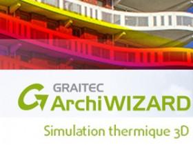 Graitec Archiwizard 2020 v8.2破解版