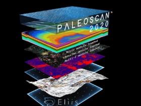 Eliis PaleoScan 2020.1.0破解版