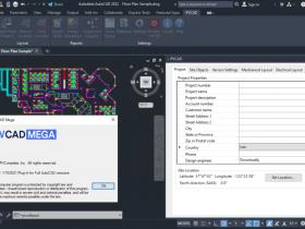 PVCAD Mega 27.0 Build 2021-01-15 for AutoCAD 破解版