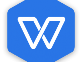 WPS Office 2019 v11.2.0.8641 激活版