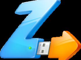 Zentimo xStorage Manager 2.2.1破解版